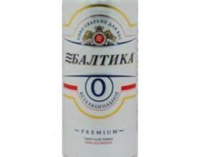 Можно ли пить безалкогольное пиво при кодировке фото
