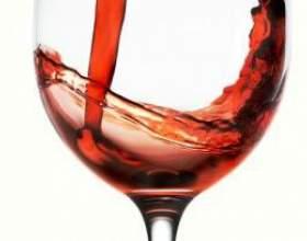 Можно ли пить вино в недобродившем состоянии фото