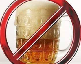 На массовых гуляниях депутаты хотят запретить пить пиво фото