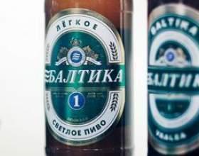 Напиток балтика пиво особенности и разновидности фото
