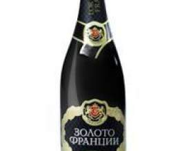 "Новое шампанское ""золото франции"" С""РѕС'Рѕ"