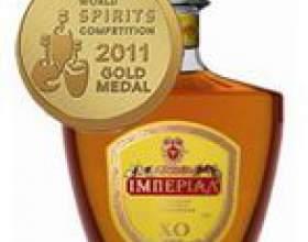 Объявлены медалисты международного дегустационного... – ч. 2 фото