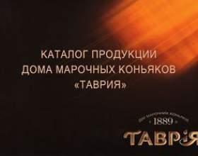 """Обновленная коньячная классика таврии – «борисфен» С""""РѕС'Рѕ"""