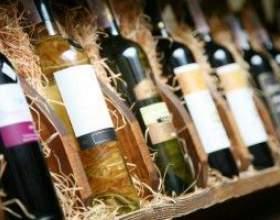 Организация хранения вина фото