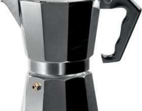 Особенности приготовления кофе в гейзерной кофеварке фото