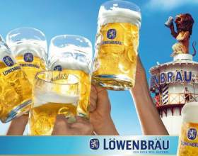 Пиво lowenbrau (левенбраун) фото