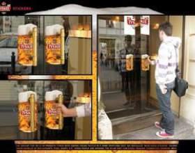 Пивоваренная компания sabmiller хочет сменить главу фото
