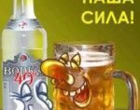 Почему лучше не запивать водку пивом фото