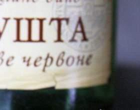 Портвейн алушта от винодельческого завода массандра фото