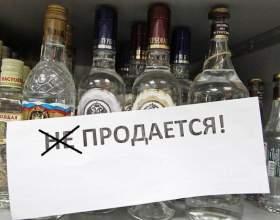 Последствия незаконной торговли алкоголем фото