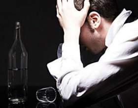 Почему человек может быстро опьянеть? фото