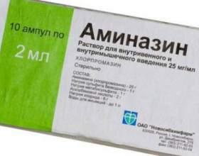 Применение аминазина при наличии алкоголя в крови фото