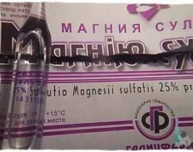 Применяем магнезию (магния сульфат) как средство от похмелья фото