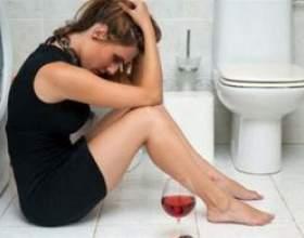 Признаки алкоголизма у женщин фото