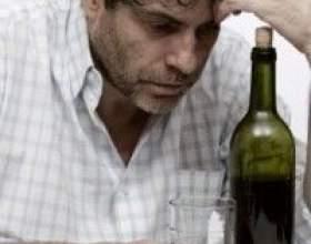 Признаки алкоголизма фото