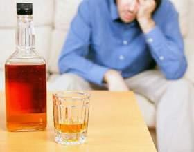 Признаки для принудительного лечения алкоголизма фото