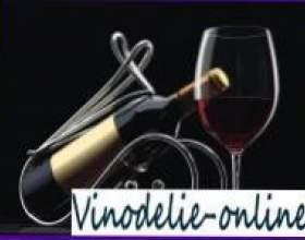 Производство виноградных вин фото