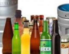 Промышленная технология производства пива фото