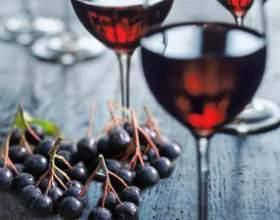 Рецепт домашнего вина из черноплодной рябины фото