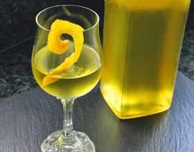 Рецепт настойки из лимона на водке фото