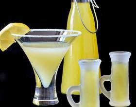 Рецепты приготовления домашней лимонной водки фото