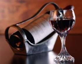С чем подавать красное вино фото