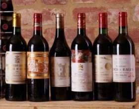 Самые дорогие вина мира фото