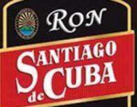 Santiago de cuba (сантьяго-де-куба) фото