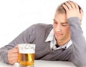 Сколько времени держится алкоголь в крови после пива? фото