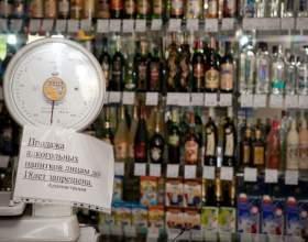 Со скольки лет можно продавать и пить алкоголь? фото