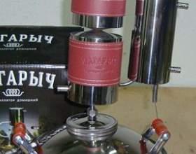 Средство для самогона: «магарыч» машковского с двумя сухопарниками фото