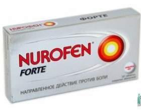 Стоит ли принимать нурофен при похмелье? фото
