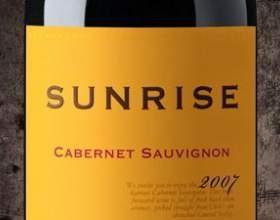 «Sunrise» — качественное и недорогое вино из чили фото