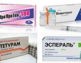 Таблетки от алкогольной зависимости фото