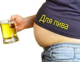 Такой напиток, как пиво, понижает или повышает давление? фото