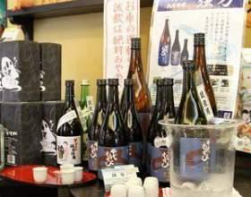 Технология производства саке фото