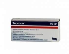 Тирозол и алкоголь фото