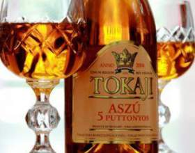 Токай - король вин и вино королей фото