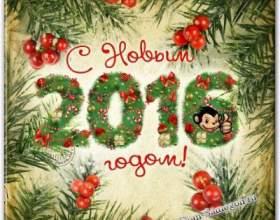 Тосты к новому году 2016 фото