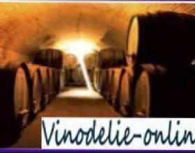 Упаковка и хранение вин фото