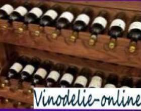 Условия хранения виноградного вина фото