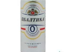 В чем польза безалкогольного пива? фото