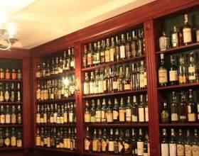 В одессе состоялось торжественное новоселье виски-клуба... – ч. 2 фото