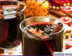 Вино для глинтвейна фото