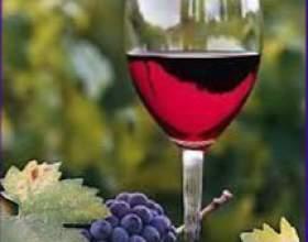 Вино и медицина фото