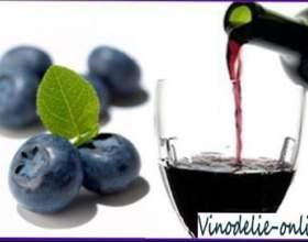 Вино из черники фото