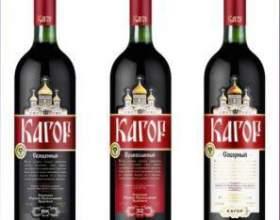 Вино «кагор» фото