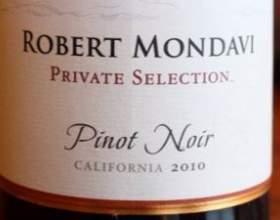 Вино пино нуар – рожденное во франции, признанное во всем мире фото