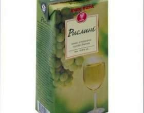 Вино «рислин㻠фото