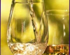 Вино виноградное сухое фото